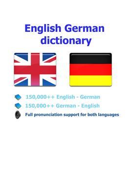 worterbuch german - Wörterbuch screenshot 12