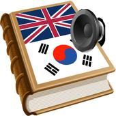 Korean best dict icon