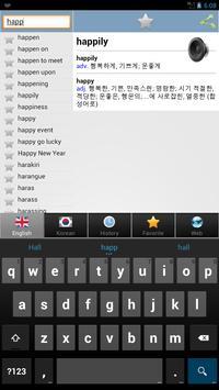 Korean best dict screenshot 6