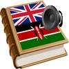 Swahili kamusi biểu tượng