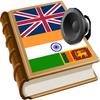 Tamil best dict icon