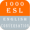 Cambridge English Conversation simgesi
