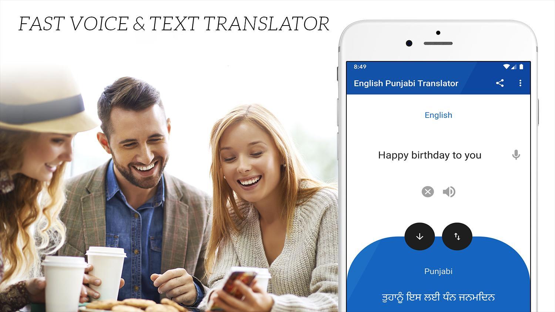 English Punjabi Translator - Free Voice Translator for