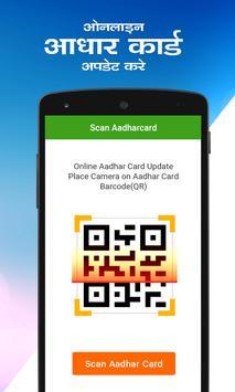 Aadhar card screenshot 2