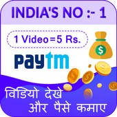 Watch Video And Earn Money : Money Making App icon