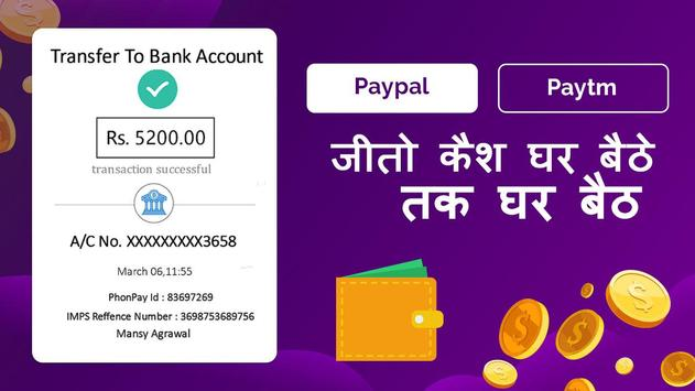 Watch Video And Earn Money : Money Making App screenshot 3