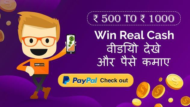 Watch Video And Earn Money : Money Making App screenshot 4