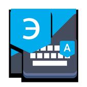 Easy Belarusian Keyboard - Belarusian Voice Typing icon