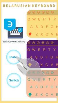 Easy Belarusian Keyboard - Belarusian Voice Typing screenshot 1