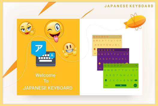 Easy Japanese Keyboard- English to Japanese typing poster
