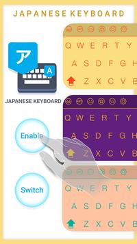 Easy Japanese Keyboard- English to Japanese typing screenshot 1