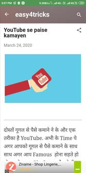 घर बैठे ऑनलाइन  1000 रू कमाए online paise kamayen screenshot 1