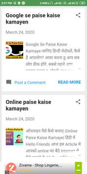 घर बैठे ऑनलाइन  1000 रू कमाए online paise kamayen screenshot 2