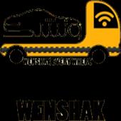 Wenshak Driver icon