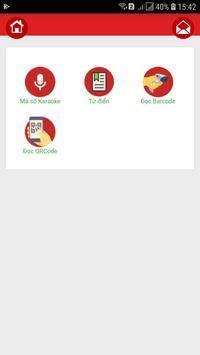 SmartKit: read barcode, qrcode, digital coin screenshot 3