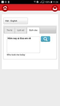 SmartKit: read barcode, qrcode, digital coin screenshot 22