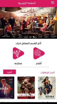 EgyBest- mymovie for Android - APK Download