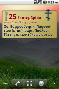 Greek Orthodox Calendar screenshot 1