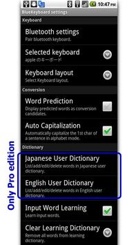 BlueKeyboard JP screenshot 1
