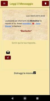 Multiverse eLot screenshot 3