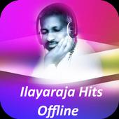 Ilayaraja Melody Offline Songs Tamil icon