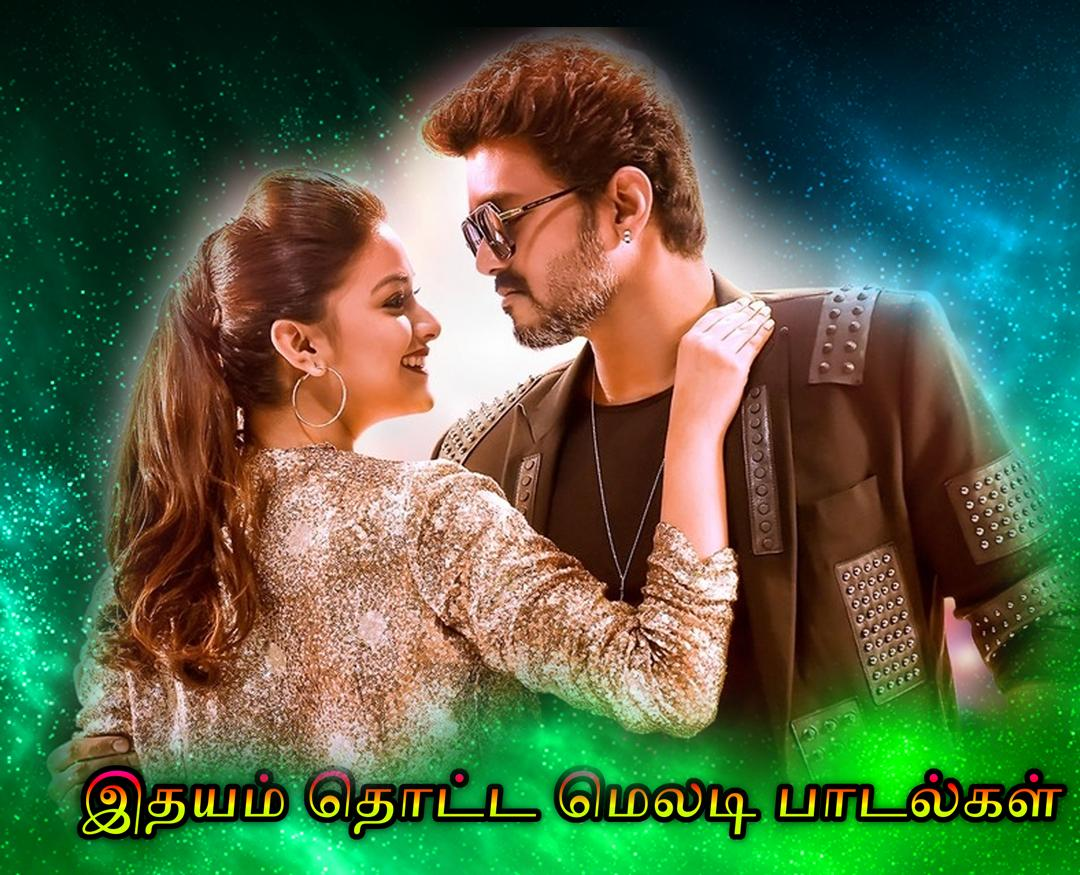 Thalapathy Vijay Hit Video Songs HD Tamil for Android - APK