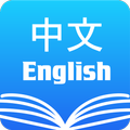 Chinese English Dictionary & Translator Free ch/en