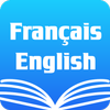 French English Dictionary-icoon