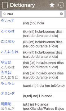 Japanese Spanish Dictionary & Translator Free poster