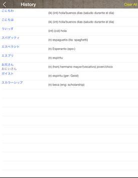 Japanese Spanish Dictionary & Translator Free screenshot 13