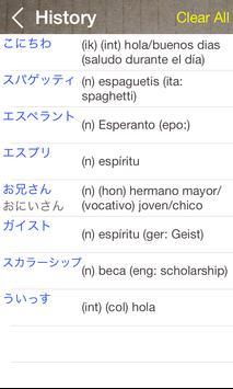 Japanese Spanish Dictionary & Translator Free screenshot 3