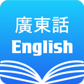Cantonese English Dictionary & Translator Free