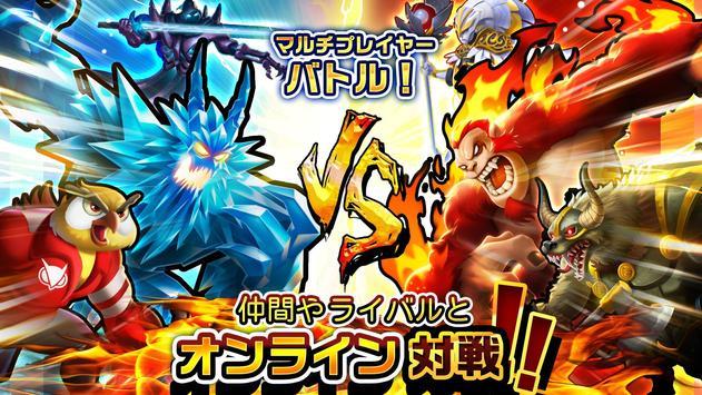 Monster Legends - ストラテジーRPGバトル戦争 スクリーンショット 15