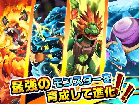 Monster Legends - ストラテジーRPGバトル戦争 スクリーンショット 10