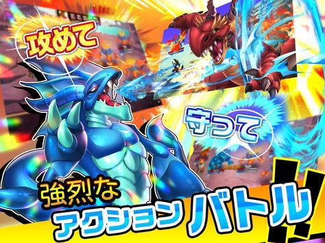 Monster Legends - ストラテジーRPGバトル戦争 スクリーンショット 7