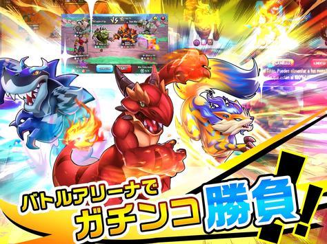Monster Legends - ストラテジーRPGバトル戦争 スクリーンショット 8