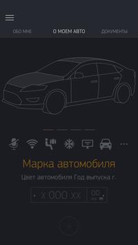 EST+ DRIVER screenshot 4