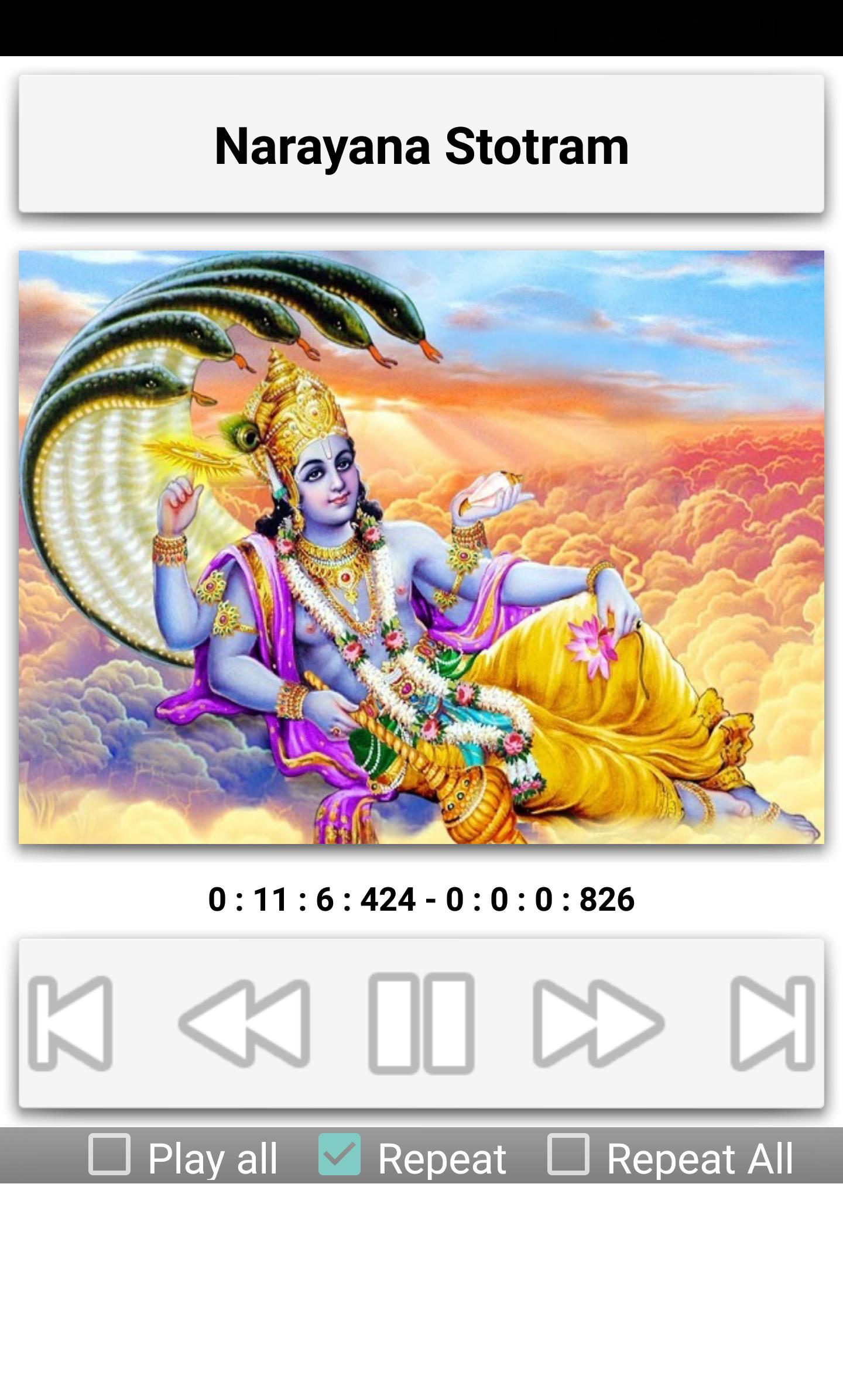 Venkateshwara Suprabhatam for Android - APK Download