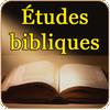 Études bibliques 아이콘