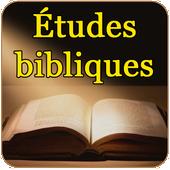 Études bibliques 圖標