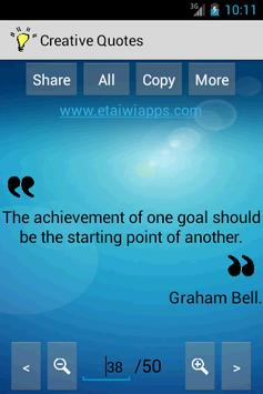 Creative Quotes & Sayings screenshot 4
