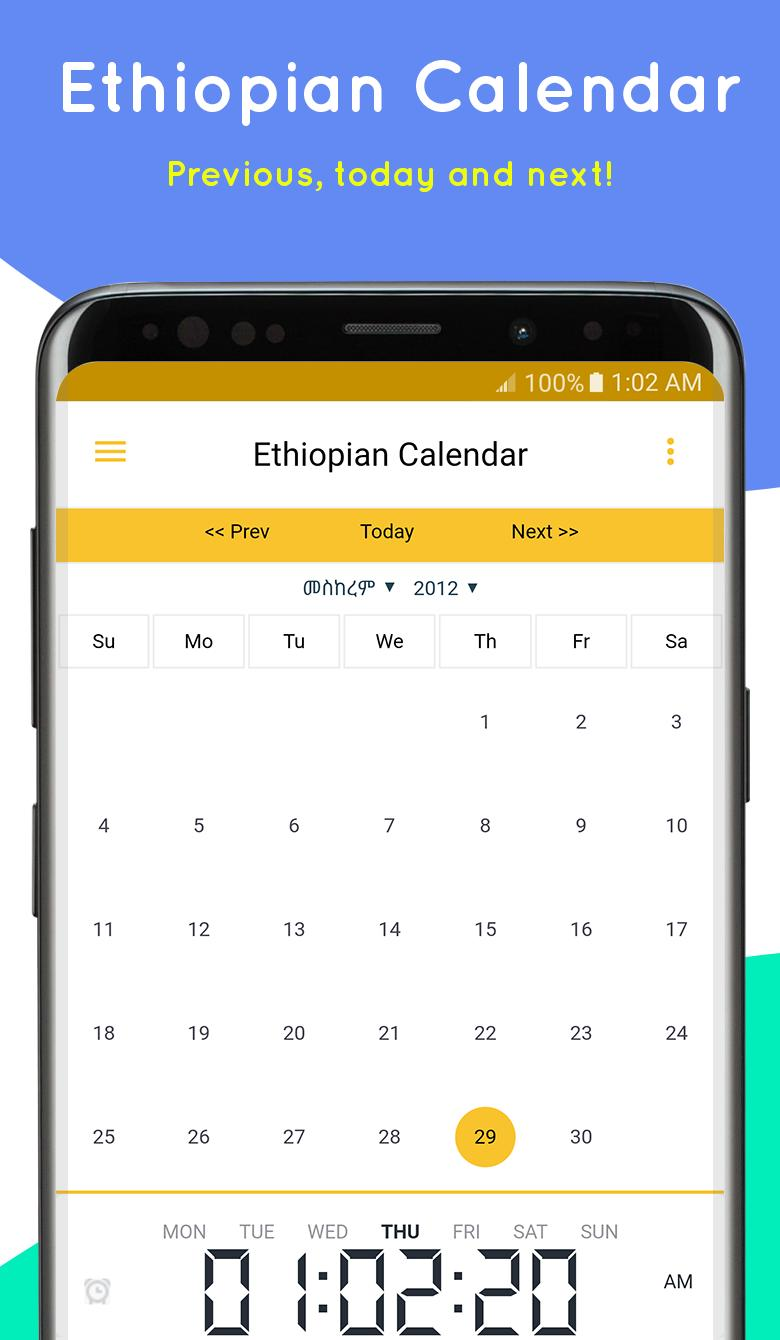 Today's date in ethiopia