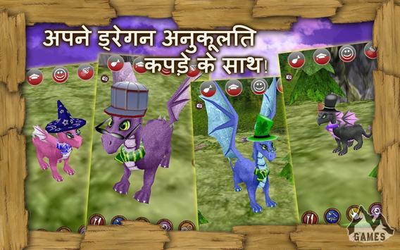 ड्रैगन पालतू: ड्रेगन सागा स्क्रीनशॉट 3