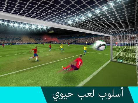 كأس العالم 2020: Free Ultimate Football League تصوير الشاشة 4