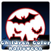 Children Color Halloween Free icon