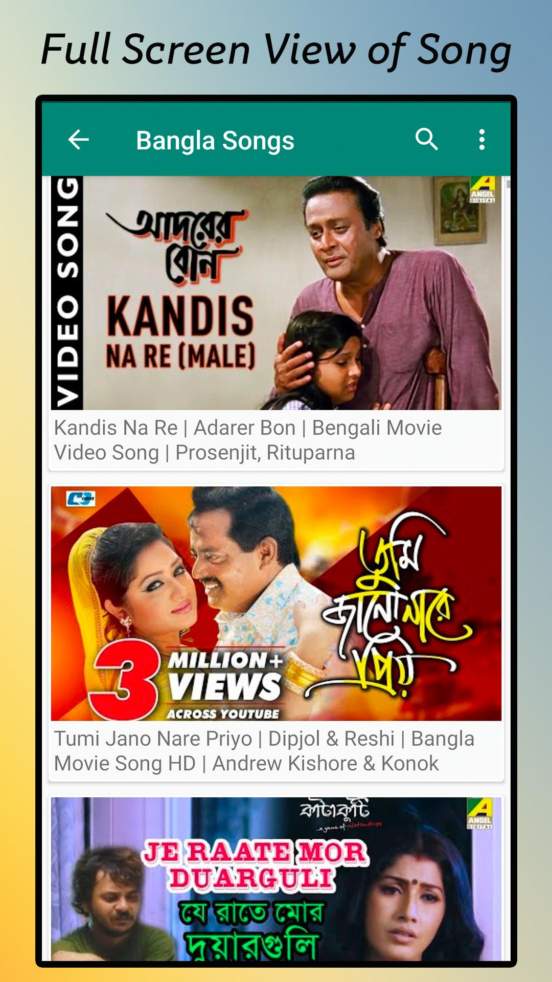 Bangla Gaan Bangla Songs For Android Apk Download