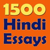 Hindi Essays icon