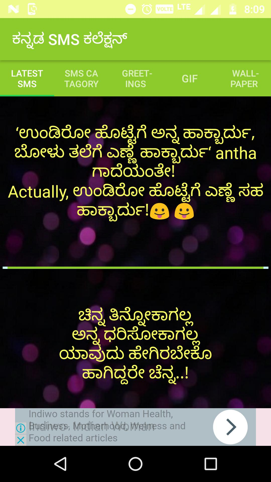 Kannada Status 2019 For Android Apk Download