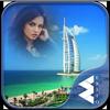 Dubai Photo Frames 图标