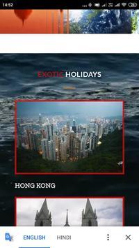 Exotic Holidays screenshot 3